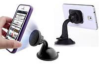 Автодержатель магнитный 360 для телефона, смартфона, навигатора