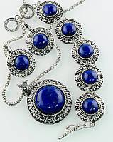 377 - Бижутерия комплект Лазурит серьги,подвеска и браслет