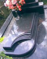 Надгробия гранитные № 1