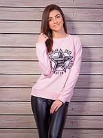 Нежно-розовая кофточка звездой