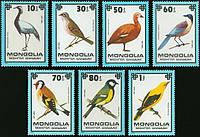 Монголия 1979 - птицы - MNH XF