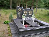Надгробия гранитные № 4