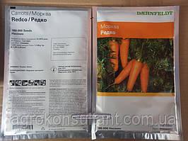Семена моркови Редко (Syngenta) 100000 семян / 100 тис сем — среднепоздняя сортовая (100-110 дней)