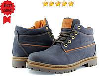 Ботинки мужские зимние, синий нубук. Тракторная подошва.