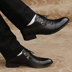 Чоловічі туфлі великі размеры46-49