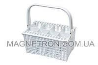 Корзина для посудомоечных машин Electrolux 50266728000 (код:12616)