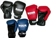 Боксерские перчатки Boxer. Качественные перчатки для бокса. Практичный дизайн. Интернет магазин. Код: КДН1321