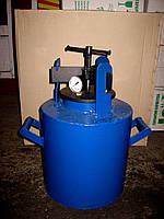 Автоклав бытовой газовый для домашнего консервирования 15 л