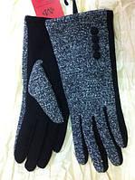 Кашемировые плотные перчатки цвет черный с меланжевым серым