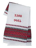 Тканый рушник с вышивкой «Хлеб соль»