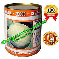 Профессиональные Семена капусты Тюркис, инкрустированные, 250г. (евро банка)