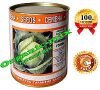 Профессиональные Семена капусты Каменная Голова, инкрустированные, 250г (евро банка)