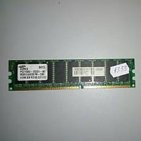 DDR - 256Mb PC2100 Samsung