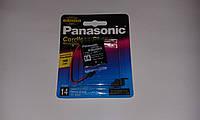 PanasonicKX-A36B P-P305 2.4V 300mAh Type14 (T104)