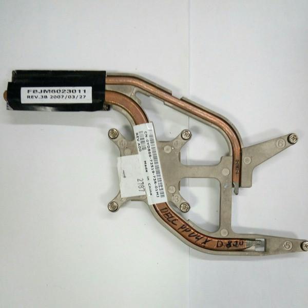 Радиатор системы охлаждения Dell D820 (FBJM6023011)