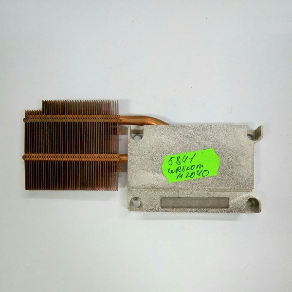 Радиатор системы охлаждения Gericom 2040