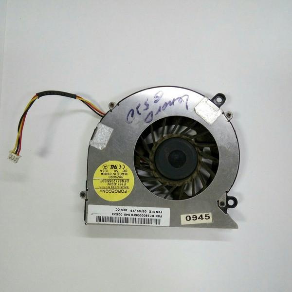 Кулер Lenovo G450, G455, G550, G555, G530, N500