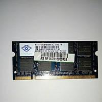 SODIMM DDR2 1Gb 667MHz NANYA