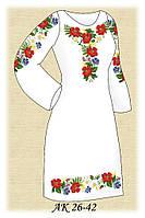 Заготовка женского платья для вышивания АК 26-42 Полевые Цветы