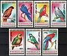 Монголия 1990 - птицы - попугаи - MNH XF