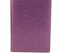 _Ежедневник ЗВ-43 SARIF фиолетовый