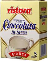 Шоколад порционный белый