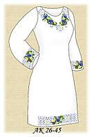 Заготовка женского платья для вышивания АК 26-45 Колокольчики