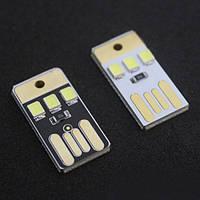 Светильник USB LED
