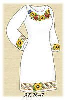Заготовка женского платья для вышивания АК 26-47 Танец Лета