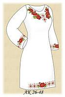 Заготовка женского платья для вышивания АК 26-48 Яркие Маки