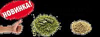 Зеленый кофе молотый с имбирем Арабика 250 гр