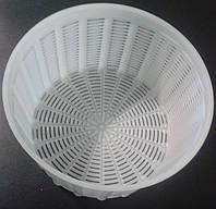 Форма для сулугуни, брынзы, адыгейского, феты 0,5-1,5 кг