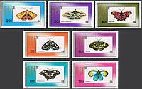 Монголия 1990 - насекомые - бабочки - MNH XF