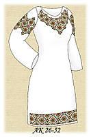 Заготовка женского платья для вышивания АК 26-52 Песня Гор