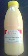Жидкий латекс антимикробный, 500 мл, фото 1