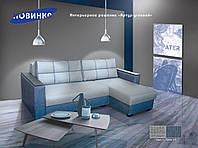 Угловой диван Артур, Модерн