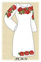 Заготовка женского платья для вышивания АК 26-54 Краски Лета