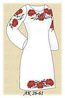 Заготовка женского платья для вышивания АК 26-61 Танец Маков