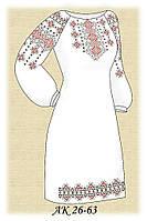 Заготовка женского платья для вышивания АК 26-63 Гуцулочка