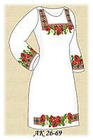 Заготовка женского платья для вышивания АК 26-69 Волшебное Лето