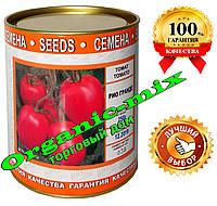 Семена томата Рио Гранде, инкрустированные, 250 г банка