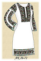 Заготовка женского платья для вышивания АК 26-72 Живописная