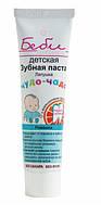 Детская зубная паста без фтора Чудо-Чадо Витэкс 65 мл