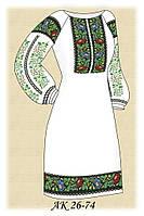 Заготовка женского платья для вышивания АК 26-74 Навстречу Лету