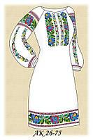 Заготовка женского платья для вышивания АК 26-75 Теплые Воспоминания