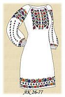 Заготовка женского платья для вышивания АК 26-77 Идеальная Красота