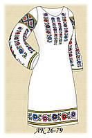 Заготовка женского платья для вышивания АК 26-79 Жемчужина Гор