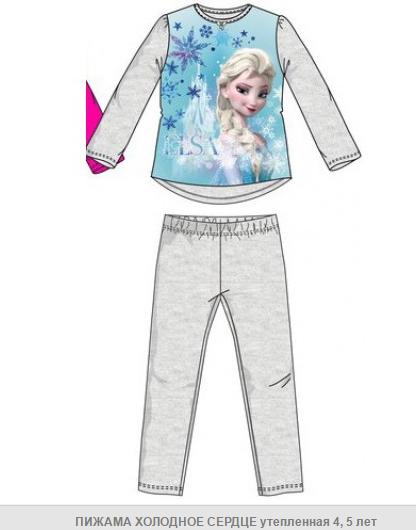 Пижама для девочки Микки.Франция