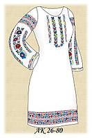 Заготовка женского платья для вышивания АК 26-80 Привлекательная
