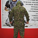 Камуфляжный костюм woodland Финский, фото 2